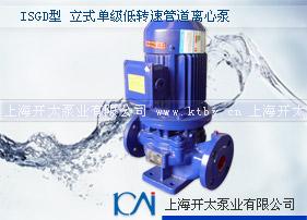 ISGD型立式低转速离心泵